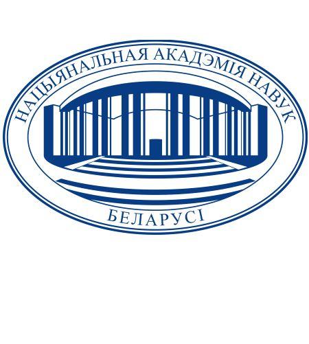 Logo Narodowej Białoruskiej Akademii Nauk / Source: NBAN, domena publiczna