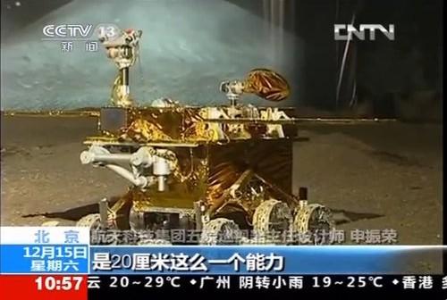 Chińska misja Chang'e 3 będzie miała zdecydowany wpływ na plany fundacji Xprize