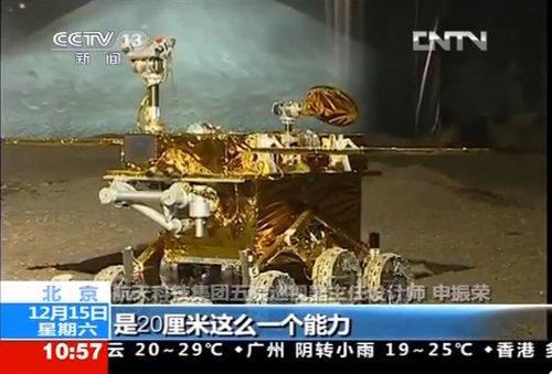 Testy sprzętu do misji Chang'e 3 / Credits - CNSA, CCTV, CSN