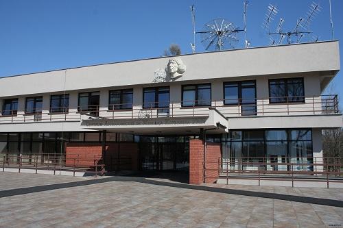 Centrum Astronomiczne im. Mikołaja Kopernika