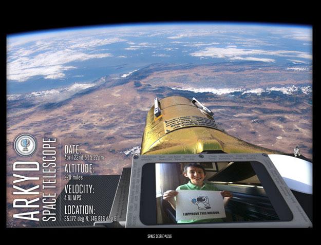 planetary-resources-kickstarter-625