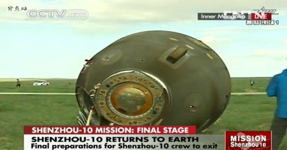 Lądowanie Shenzhou-10 / Credits - CCTV