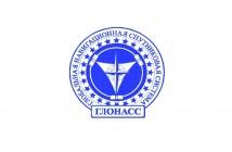 Logo systemu GLONASS / Credits: GLONASS