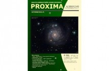 Proxima 4/2013 / Credits - Proxima