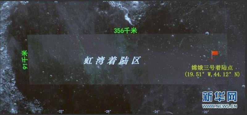 Miejsce lądowania misji Chang'e 3 / Credits: news.cn
