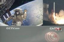 Podsumowanie 2013 roku - część 3 / Credits: NASA, JAXA, CNSA