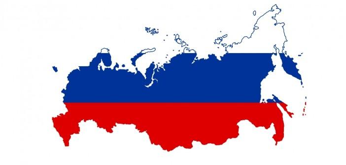Flaga i terytorium Federalnej Republiki Rosji / Credits: Aivazovsky, domena publiczna (PD)