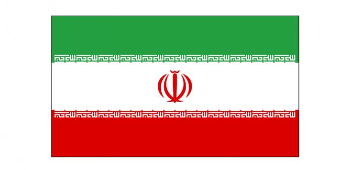Flaga Islamskiej Republiki Iranu