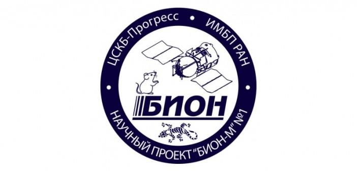 Logo misji Bion-M1 / Credits: Roskosmos