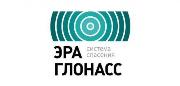 Logotyp systemu ERA-GLONASS / Credits: ERA-GLONASS