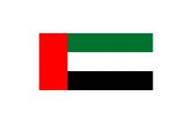 Flaga Zjednoczonych Emiratów Arabskich