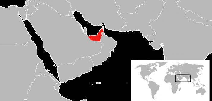 Położenie Zjednoczonych Emiratów Arabskich na mapie świata i regionu