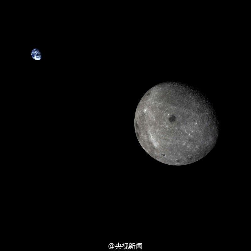 Ziemia i Księżyc obserwowane przez Chang'e 5-T1 / Credits - CNSA