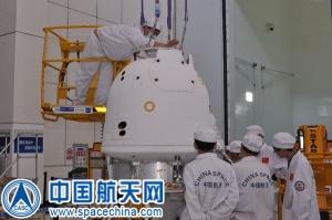Lądownik Chang'e 5-T1 / Credits: Spacechina.com