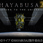 "Poster misji Hayabusa 2 ""Return to the Universe"""