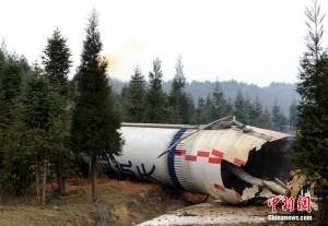Próba lądowania CZ-3A? / Credits - chinanews.com
