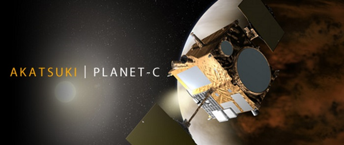 "Planet-C ""Akatsuki"""