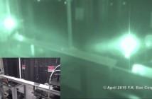 Pierwszy test napędu fotonicznego PLT / Credit: Y.K. Bae Corp.