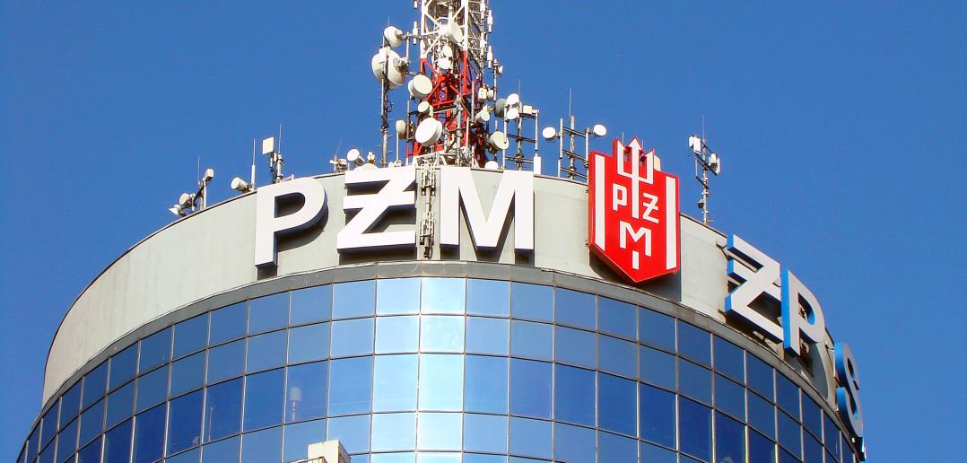 Budynek Pazim - siedziba PŻM / Credit: Mateusz War., License: CC-BY-SA 3.0
