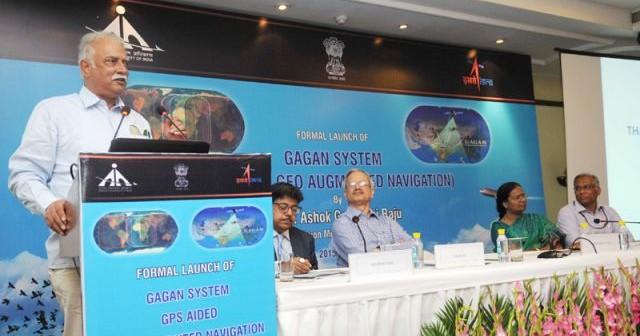 Uroczyste uruchomienie systemu GAGAN / Credit: BitsNews