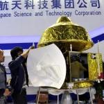 Makieta chińskiej sondy marsjańskiej w skali 1:3 zaprezentowana w listopadzie 2015 w Szanghaju / Credits: News.cn