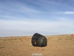 Lądownik misji Shinjian-10 / Credits: CNSA