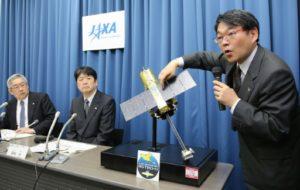 Naukowcy przyznali, że wysłanie satelity Hitomi w przestrzeń kosmiczną kosztowało 273 miliony dolarów.