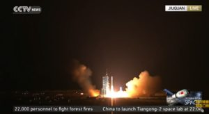 Start CZ-2F z Tiangong-2 / Credits - CCTV