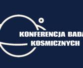 Konferencja Badań Kosmicznych 2016 na WPIA UG