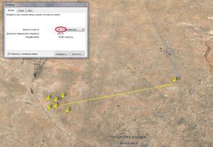 Porównanie miejsca lądowania Shenzhou-11 względem poprzednich misji Shenzhou / Credits - Landsat, Anik