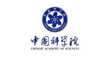Chińska Akademia Nauk / Creedit: CAoS