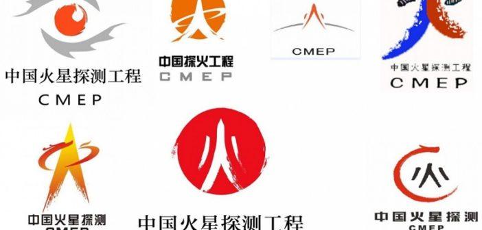 Misja chińskiego łazika marsjańskiego nabiera kształtów