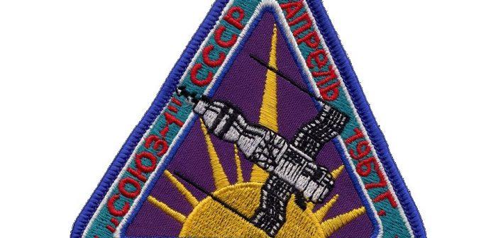50 lat temu: Sojuz 1