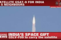 Start GSLV Mk 2 - 05.05.2017 / Credits - India Today