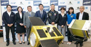 Astroscale otrzymał 25 mln USD w kolejnej rundzie finansowania