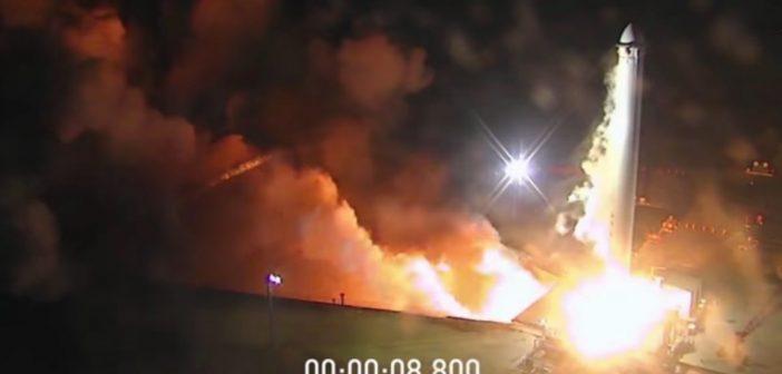 Próbne odpalenie jednego z członów rakiety Falcon Heavy / Credits - SpaceX