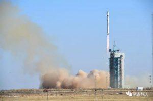 Start rakiety CZ-2D z LKW-3 - 13.01.2018 / Credits - CCTV
