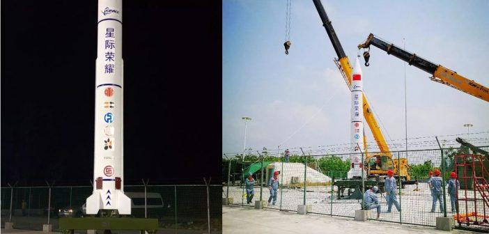 Dostępne zdjęcia rakiety Hyperbola-1S / Credits - Weixin
