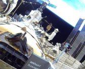 Rosyjski spacer kosmiczny WKD-45