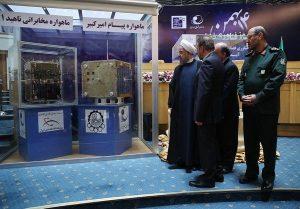 Makieta satelity PAYAM / Credits - irańskie Ministerstwo Komunikacji