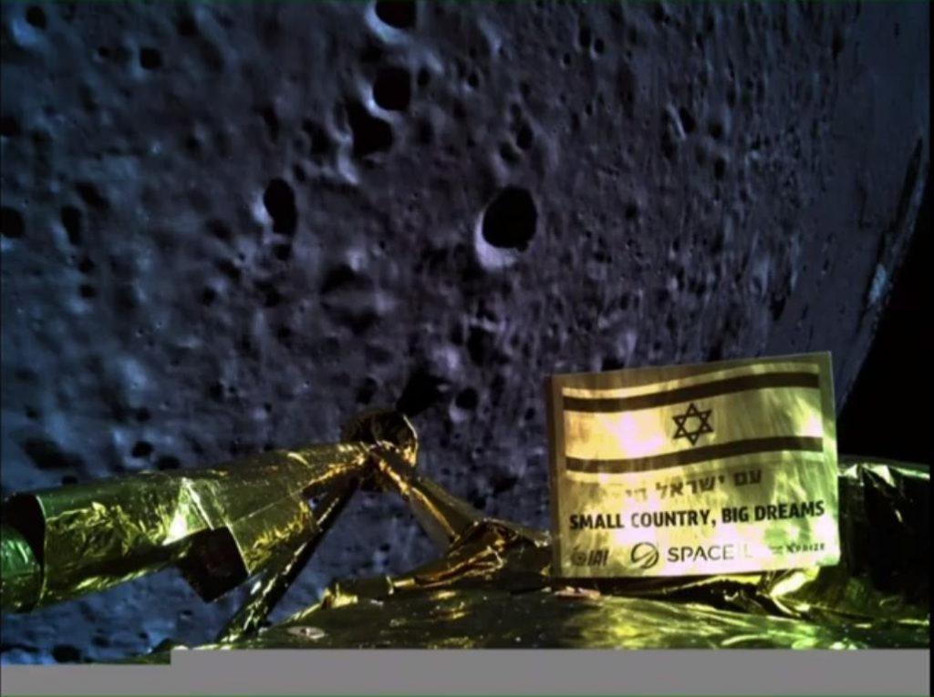 Ostatnie zdjęcie z Beresheet - 22 km nad powierzchnią Księżyca / Credits - SpaceIL