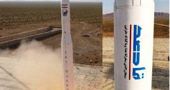 Udostępnione zdjęcia startu rakiety Qased - 22 kwietnia 2020 / Credits - Tasnimnews