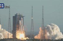 Start rakiety CZ-5B - 05.05.2020 / Credits - CCTV