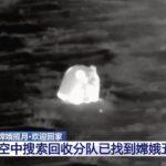 Kapsuła powrotna Chang'e 5 po lądowaniu na Ziemi / Credits - CCTV 13