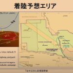 Plan powrotu kapsuły z sondy Hayabusa 2 / Credits - JAXA