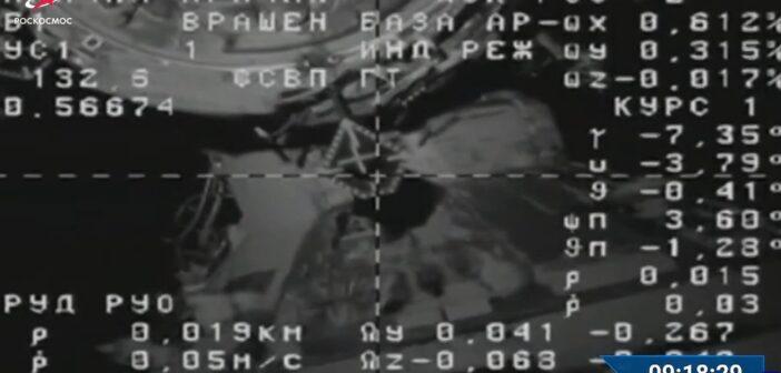 Ujęcie na ISS z Progressa MS-16 tuż przed zatrzymaniem automatycznego cumowania do Stacji / Credits - Roskosmos